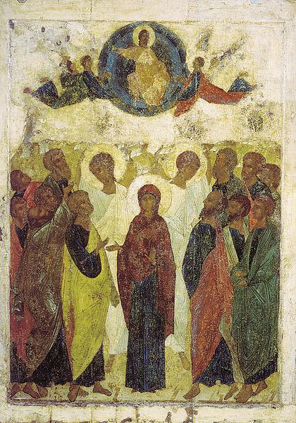 Andrei Rubiev (1360-1430)  (Source:  Wikimedia Commons)