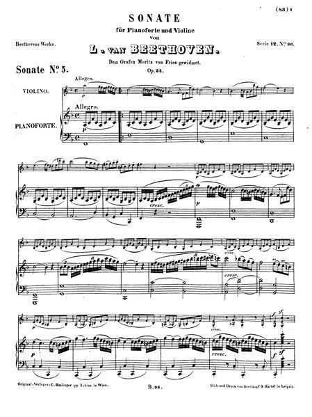 Spring Sonata excerpt